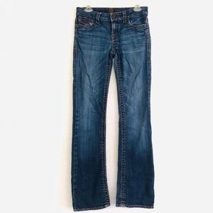 kut from the kloth Natalie Boot Cut Stitched Jeans